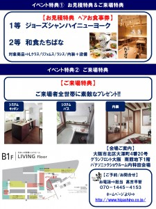 東野材木店100部_ページ_2